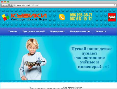 Создание сайтов на сz днепропетровск анимированные картинки создание сайтов